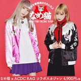 Cat Sukajan Jacket Jacket Colorful Character