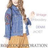 【予約販売】(1月納品)ヴィンテージライク刺繍デニムジャケット