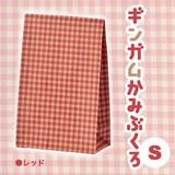 ギンガムチェック紙袋(Sサイズ)