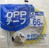 OPPテープ 15mm×66m