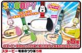 【1セット限定特価】スヌーピー 電車のつり革/吊革/景品/おもちゃ/玩具/ピーナッツ