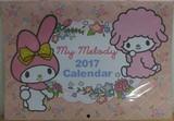 2017年A4壁掛けカレンダー マイメロディ