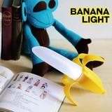 インテリアやオブジェにも!光るバナナ!!【バナナライト】