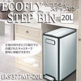 ECOFLY STEP BIN エコフライ ステップビン EK9377MT-20L
