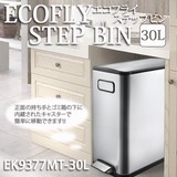 ECOFLY STEP BIN エコフライ ステップビン EK9377MT-30L