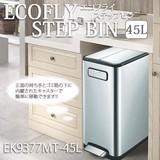 【3月中旬頃入荷予定】★ECOFLY STEP BIN エコフライ ステップビン EK9377MT-45L★