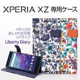【Xperia XZ ケース 】Liberty Diary(リバティーダイアリー)