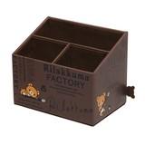 マルチ収納ボックス <リラックマ>