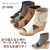即納【17SS新製品】3Eふかふかフットベットブーティーサンダル(25-6800)