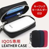 【iQOS ケース】iQOS LEATHER CASE(アイコスレザーケース)【本革】