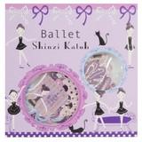 【2016新作】 Ballet フレークシール