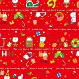 Christmas Wrapper Santa Half Sheet Whole Sheet