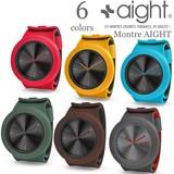 《即納》AIGHT WATCH■腕時計■フランス製■シリコンベルト■アイト ウォッチ