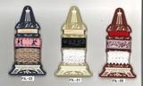 Lace Ribbon 3 Types Set