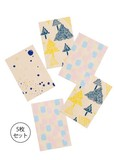 手漉き紙・ほのぼのプリントポチ袋(5枚セット)