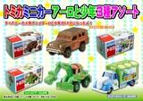 【売切れごめん】タカラトミー トミカミニカー アーロと少年 3種アソート