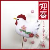 ちりめん酉飾りピック 77187【New商品】