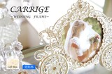 Horse-Drawn Carriage Image Baby Wedding Frame