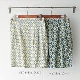 [HAPPY PRICE]<即納>スカート ビー
