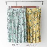 ☆春のHAPPY PRICE☆<即納>スカート バードツリー