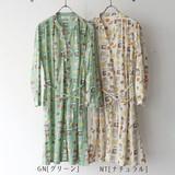 [HAPPY PRICE]<即納>ワンピース ジャム&フルーツ