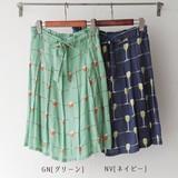 [HAPPY PRICE]<即納>スカート カクテルグラス