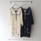 ♪夏はやっぱりインド綿♪[HAPPY PRICE]<即納> ワンピース Flowerprint&embroidery