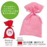 リボン付きソフトバッグ(1色印刷代込)(ピーチピンク)