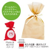 リボン付きソフトバッグ(1色印刷代込)(ベージュ)
