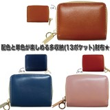 質感の良い 光沢合皮×シボ合皮 ラウンドジップ 折り財布【ZU-M0592】