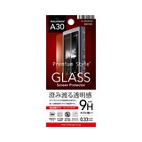 WALKMAN A30用 液晶保護ガラス スーパークリア/アンチグレア