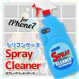 Case Series Beautiful iPhone7 Spray Cleaner Case