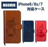 <即納>【ムーミン】ブックスタイルケース(iPhone7/6/6s対応)