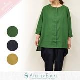 Bulk Discount Beautiful Longer Fabric Dyeing Tunic