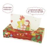 【季節】クリスマス BOXティッシュ120W