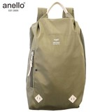 anello High Density Nylon Print Oval Backpack
