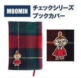 <即納>【在庫限り】【ムーミン】チェックシリーズ ブックカバー