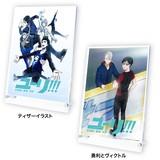ユーリ!!! on ICE スタンドポスター