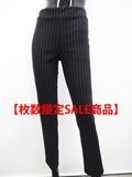 【SALE】ストライプ柄 カルソン パンツ