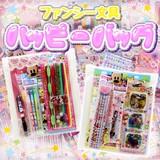☆スペシャルプライス!☆【おもちゃ・景品】『ファンシー文具ハッピーバッグ』