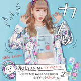 Retro Sukajan Jacket Collaboration Headphone Character Light Blue