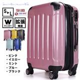 【リニューアルしました】【idadi】超売れ筋!!キャリーケース スーツケース M-6021