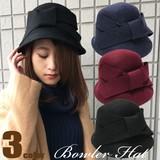 ★新作★ボーラーハット★帽子509★