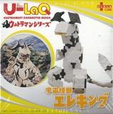 【バーゲンブック】U−LaQ 宇宙怪獣エレキング