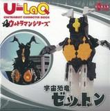 【バーゲンブック】U−LaQ 宇宙恐竜ゼットン