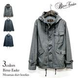 【Bitter Ender】WAVE CLOTH HOODIE ALLMAN