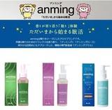 ◇◆快適な眠りのためのリラックスを誘う香り◆◇anming/ボディオイル※日本製
