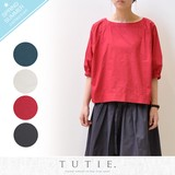Bulk Discount Fine Quality Material Cotton Typewriter Blouse