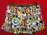 Pants For Boy Undergarment