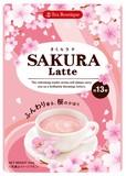 【Tea Boutique】インスタントサクララテ(104g)